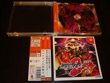 Dynamite Deka 2 w/spine Sega Dreamcast Japan