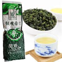 250g Chinese Tikuanyin Green Tea Anxi Tie Guan Yin Natural Organic Health Flavor