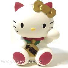 Hello Kitty Maneki Neko Coin Bank Pippy Lucky Beckoning Fortune Money Cat Decor
