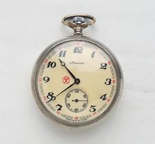 MOLNIJA. Vintage Soviet mechanical pocket watch. 18 jewels. USSR