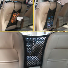 Car Seat Expand Cargo Storage Elastic String Hook Net Catcher Accessories