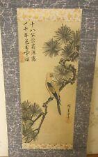 Vintage Artist Signed Japanese Scroll W/ Parrot Original Box