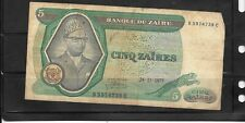 Zaire #21a 1975 Zaires Good Circulated Vintage Old Banknote Paper Money Note