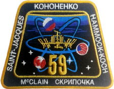 International Space Station - Expedition 59 Patch - 11cm x 8cm