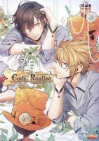 USED Code:Realize Shukufuku no Mirai Official Visual Fan Book