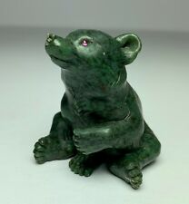 Fine HARDSTONE CARVED BEAR CARVING RUSSIAN or CONTINENTAL Nephrite