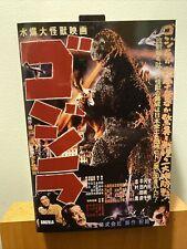 "NECA Godzilla 12"" head to tail 1954 Figure Brand New In Box Toho Ultimate RARE"