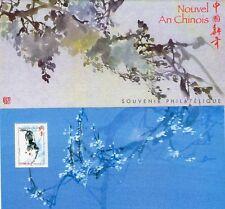 Bloc Souvenir  - 2006 Année du Chien n°6 neuf xx