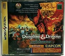 Dungeons & Dragons Collection Sega Saturn JP Game