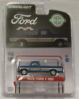 Greenlight 1:64 Hobby Exclusive 1976 Ford F-100 Bicentennial Option Bahama Blue