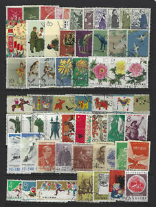 China PRC 1950's-1960's CTO Used Mixed Page x 1 #5