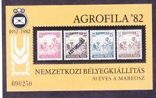 HUNGARY MNH OG - AGROFILA '82. Souvenir Commemorative Sheet of 4 Stamp on Stamp