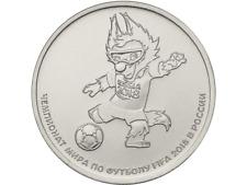 Russia, 2017 World Cup 2018  Zabivaka 25 Rubels 3-d issue