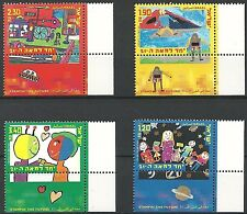 Israel 2000 Stamps CHILDREN'S PAINTINGS OF THE FUTURE. RIGHT TABS. MNH. XF.