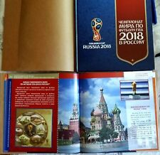 2015-2018. Russia. 2018 FIFA World Cup Russia™ Album  (All stamps & s/sheets)