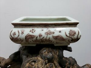 Chinese Porcelain  Underglaze Red Fish Incense Burner