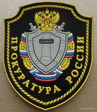 procurator's office  patch Office of Public Prosecutor OF RUSSIA  #345 LE