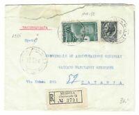 s23325) ITALIA 23.4.1956 Racc. Messina Catania - # 152 PA Mazzini
