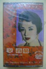 Chinese Pathé Sealed Cassette【Yoshiko Yamaguchi 李香蘭】蘭閨寂寞