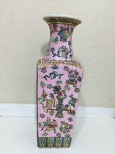 Chinese Famille Rose Porcelain Vase Scholar Sage Figure Figurine Marked Elephant