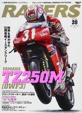 RACERS Vol.39 Japanese book YAMAHA TZ250M Tetsuya Harada