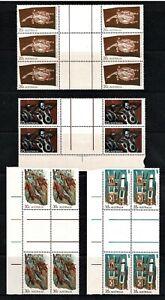 Australia 1971 Aboriginal Art Set as Gutter Blocks, Stamps MNH