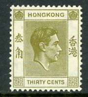 China 1938 Hong Kong KGVI 30¢ Olive Bister Ordinary Paper Sc 161 Mint Z568 ⭐⭐⭐⭐⭐
