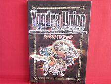 Yggdra Union Official Guide Book (Dorimaga Book) / PSP