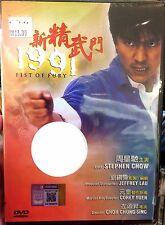 Fist of Fury 1991 新精武門 (Movie Film) ~ DVD ~ English Subtitle ~ Stephen Chow