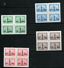 CHINA STAMPS WITH 1946 TAIWAN OVERPRINT SURCHARGE-MINT BLOCKS -NO GUM