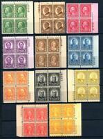 USAstamps Unused VF US Complete Perf 11x10.5 Rotary Blocks Scott 632-642 OG MNH