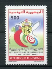 Tunisia 2017 MNH Republic 60th Anniv 1v Set Coat of Arms Emblems Stamps