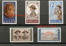 GREECE 1963. 11TH WORLD BOY SCOUT JAMBOREE AT LAKE MARATHON.BADEN-POWEL.MNH!!!