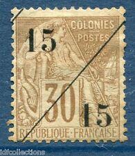 Colonie Française cochinchine N° 5 cote: 80€