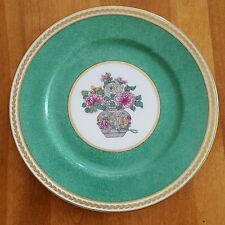 "Elegant B & C Limoges France L. Bernardaud & Co 10 5/8"" Plate Marshall Field's"