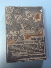 Vintage Letterpress Print Block Crowd Of People Sheraton Cleveland Hotel