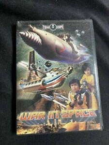 War in Space DVD  Kensaku Morita(Actor),Yûko Asano(Actor),Jun Fukuda(Direc