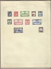 Pakistan Stamps: 1948/1949 Local Motifs Good Catalogue Value - Mint Not Checked