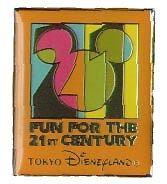 Disney Fun For The 21St Century from Tokyo Disneyland Orange Pin