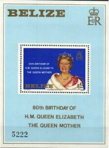 Belize Stamp - Queen Mother, 80th birthday Stamp - NH