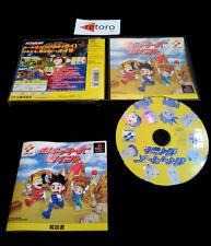 POYPOY PLAYSTATION PSX Play Station Konami Action Game JAP Completo