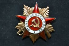 SOVIET RUSSIAN AWARD PATRIOTIC WAR BADGE ORDER MEDAL PIN 1 CLASS 13.96 g. GOLD