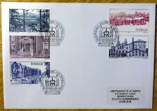 1980 Sweden Stamp FDC 'Tourism-Architecture' SW-306.