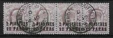 BRITISH LEVANT SG20 1909 2pi20 ON 6d DULL PURPLE STRIP OF 4 USED