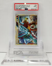 Pokemon HGSS Suicune & Entei Legend Top 94/95 PSA 9 MINT #28367260