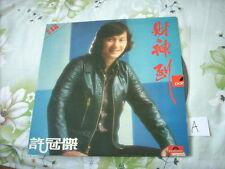 a941981  Sam Hui Japan KK Lp 財神到 duet w/ Chelsia Chan No Poster (A)