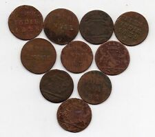 Instant Collection of Netherlands Indies VOC Duit Mix10 Pcs & Bonus added