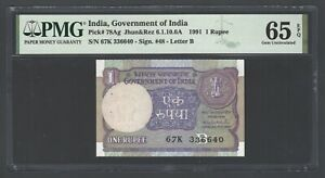 India One Rupee 1991 P78Ag Uncirculated Graded 65