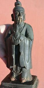 17C Chinese Ming Gilt Lacquer Bronze Scholar Buddha Immortal Figure Figurine