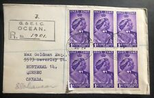 1949 Gilbert Ellice Islands first day cover King George VI Royal Silver Wedding